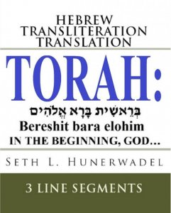 The Torah: Hebrew, English Transliteration and Translation in 3 Line Segments